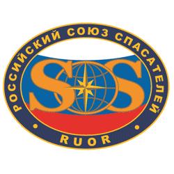 Все наши гиды члены Российского союза спасателей