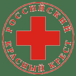 Наши гиды проходили медицинские курсы Красного креста