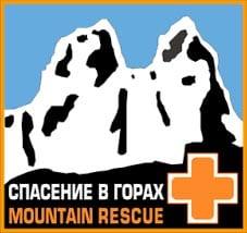 """Значок образовательной программы """"Спасение в горах"""""""
